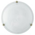 Laeplafoon EGLO Salome 2*60W E27 alabaster valge antiik/kinnit d300mm