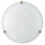 Laeplafoon EGLO Salome 2*60W E27 alabaster valge antiik/kinnit